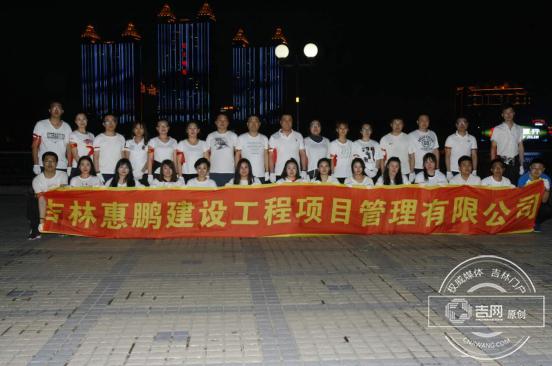 """江城各界喜迎吉马赛——""""跑团""""兴起了"""