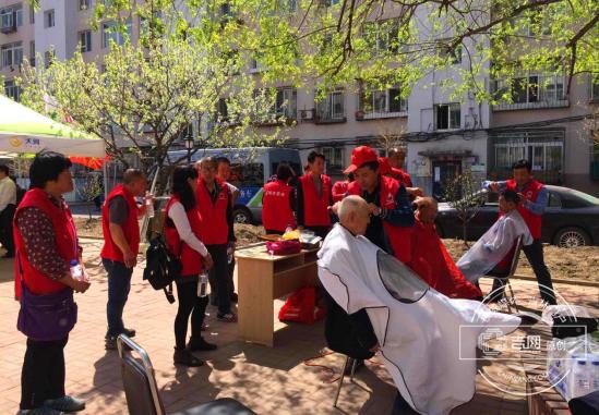 吉林市丰满区首家社会志愿服务协会成立
